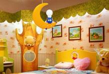 10盏天真童趣灯饰 点亮流光溢彩的儿童房