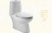 产品推荐三:【箭牌】喷射虹吸式座便器