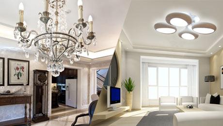 挑选好客厅灯具 营造温馨相聚氛围