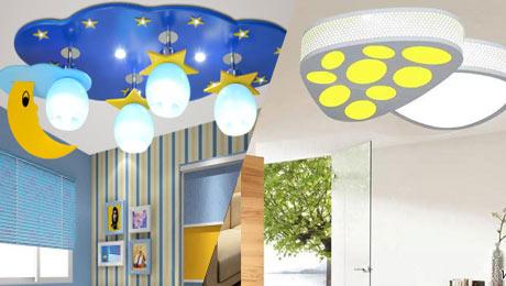 培养想象力的安全灯具 6款儿童房灯具推荐