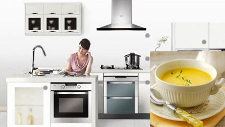 注重养生好身体 养生型主妇厨电选配方案